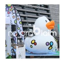 aufblasbares Maskottchen Ente Forum 1