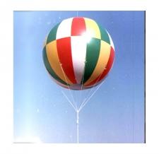 Helium Riesenballon - bunt